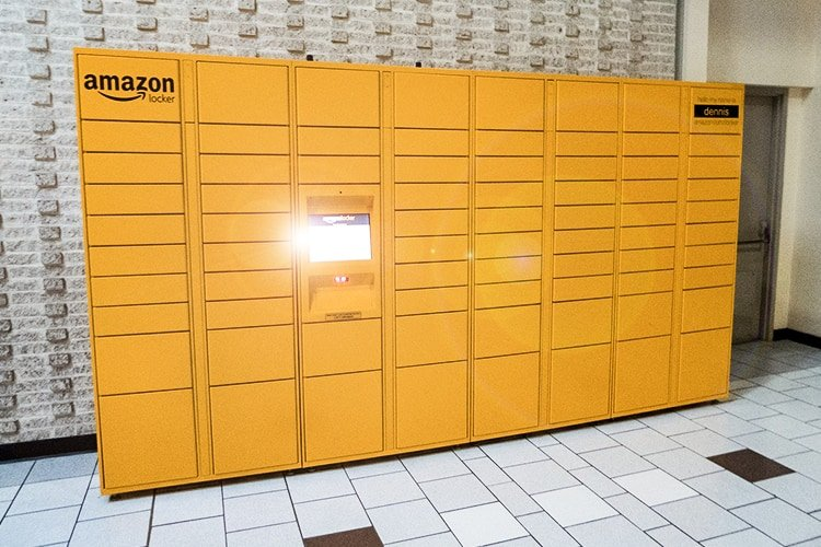 Four Benefits Of Parcel Lockers For Delivery