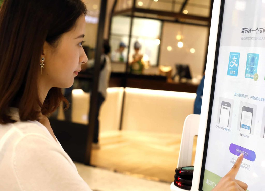 smile to pay alipay facial recognition