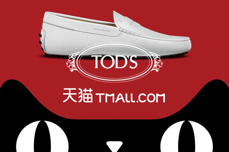 Tmall's Luxury Pavilion Adds Italian Fashion Brand Tod's to Online Marketplace
