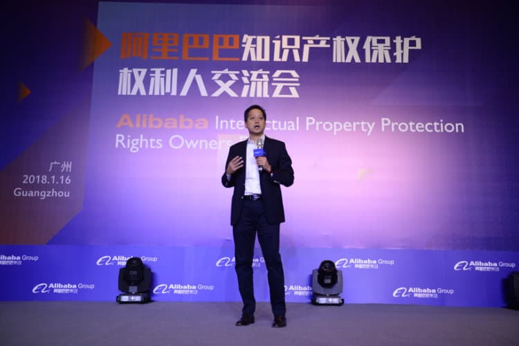 Alibaba Steps Up Cooperation on Intellectual Property Rights Enforcement