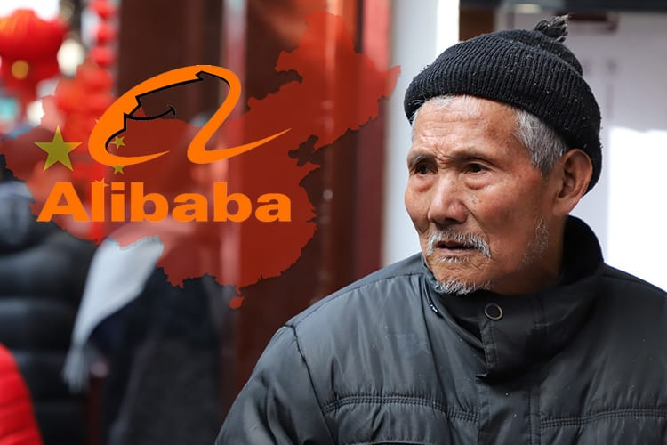Alibaba Start To Attract China's Ageing Population