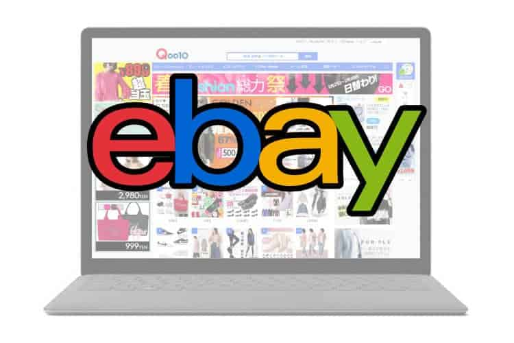 eBay Confirms Purchase of Japanese Assets of Qoo10