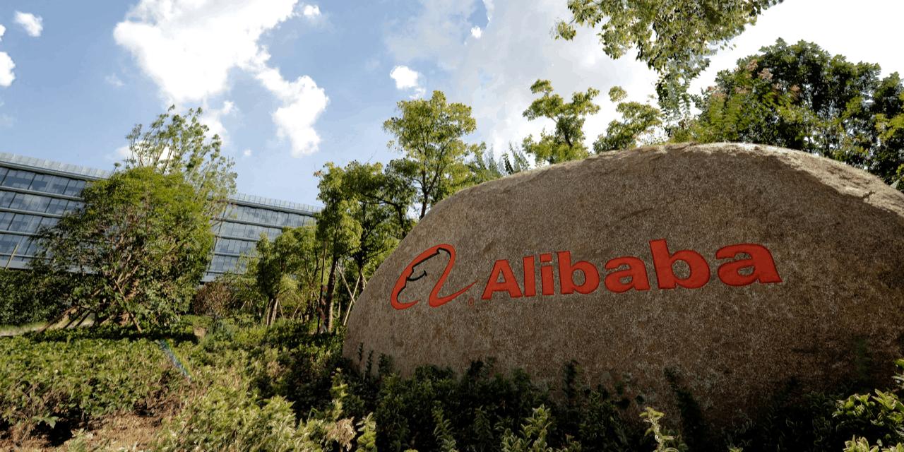 Alibaba Group Corporate Campus Xixi Hangzhou China
