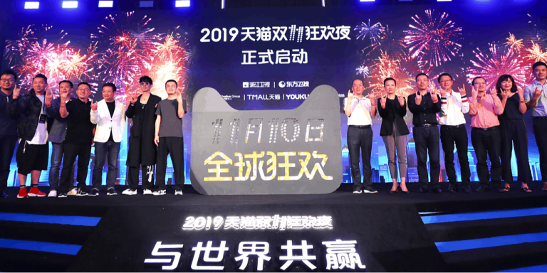 Alibaba Group will turn 11.11 Gala this year into a global event