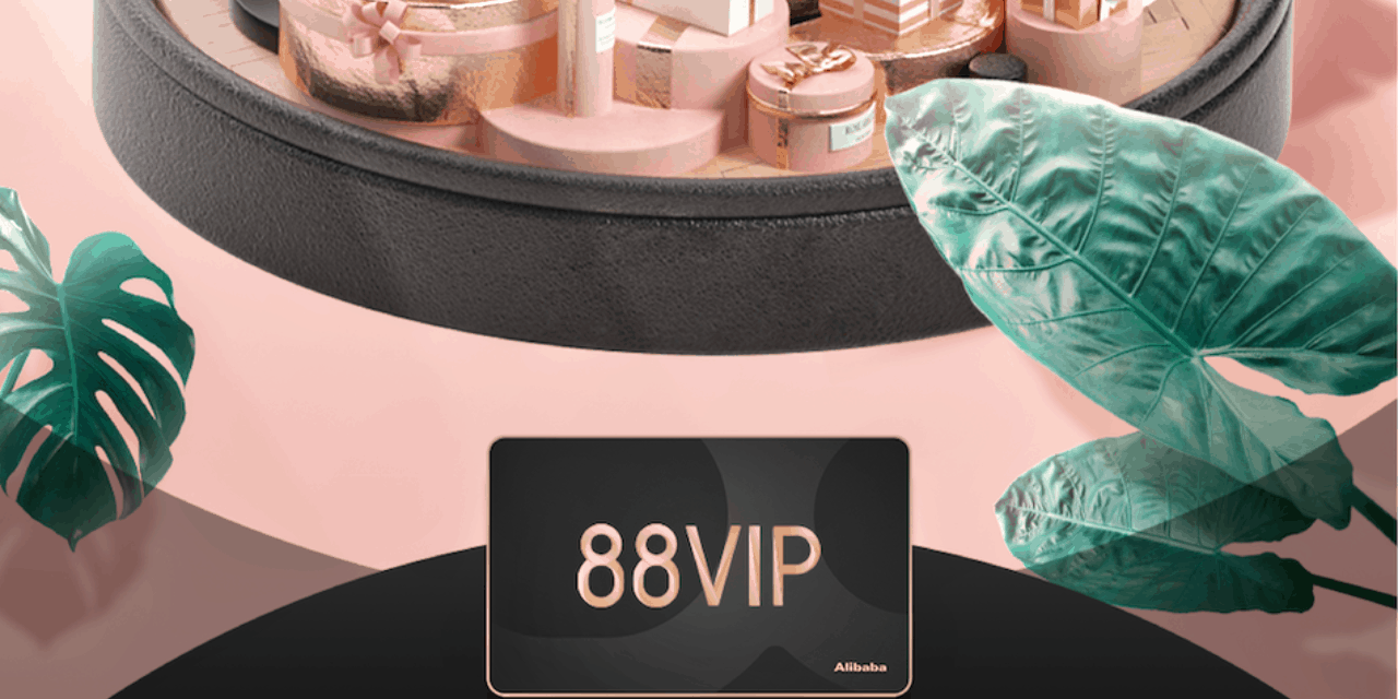 Alibaba Group 88VIP Loyalty Program