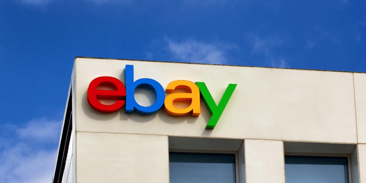 eBay Logo on Building
