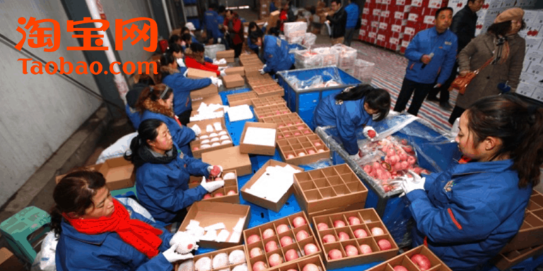 Taobao Villages Helping Reduce Poverty and Inspire Entrepreneurship