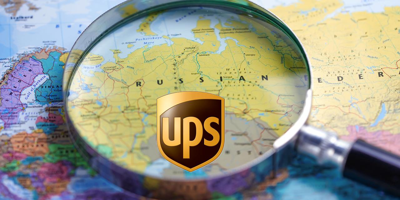 UPS Russia
