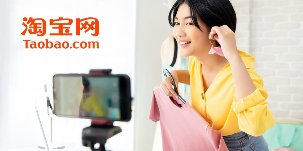 Live Streaming on Taobao