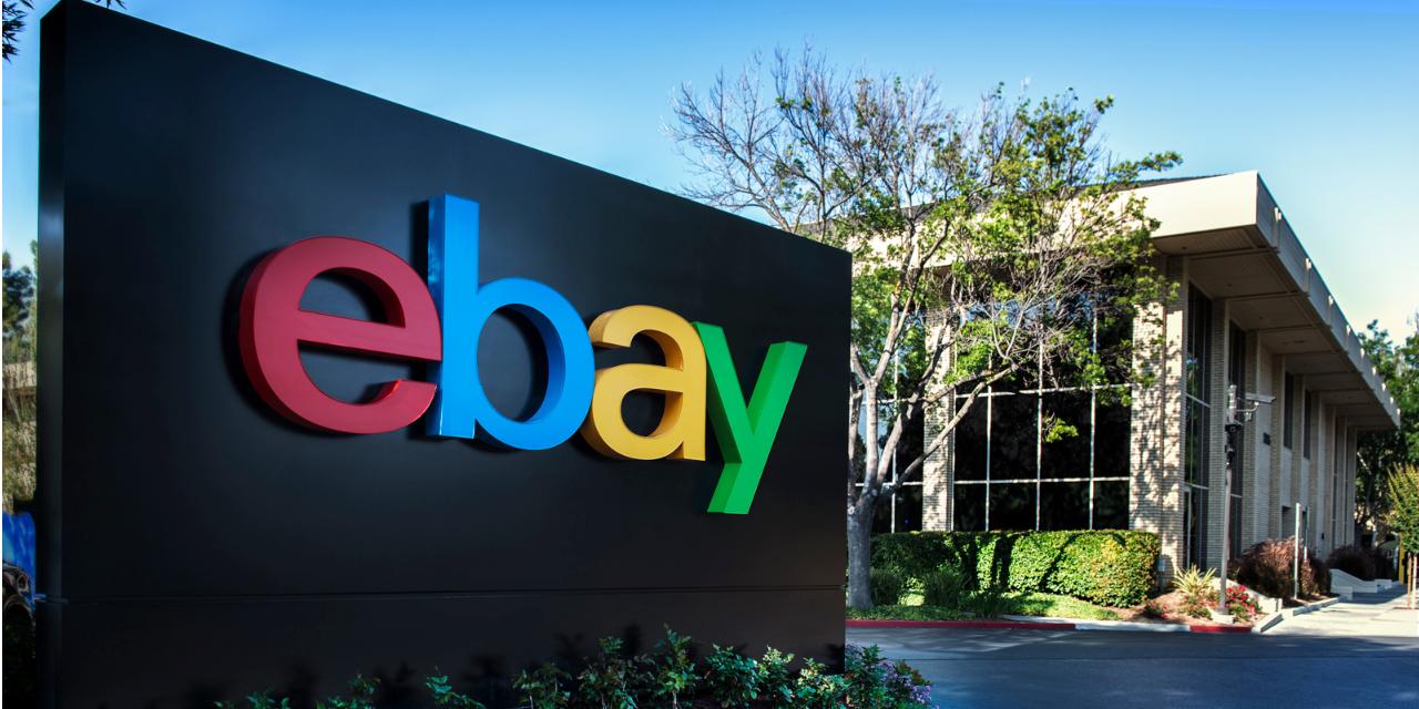 eBay Campus San Jose