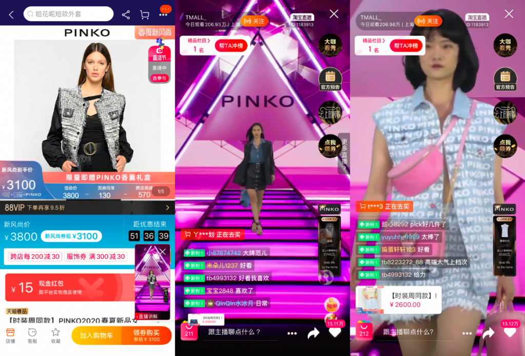Pinko's livestreamed fashion show at the digital-only Shanghai Fashion Week