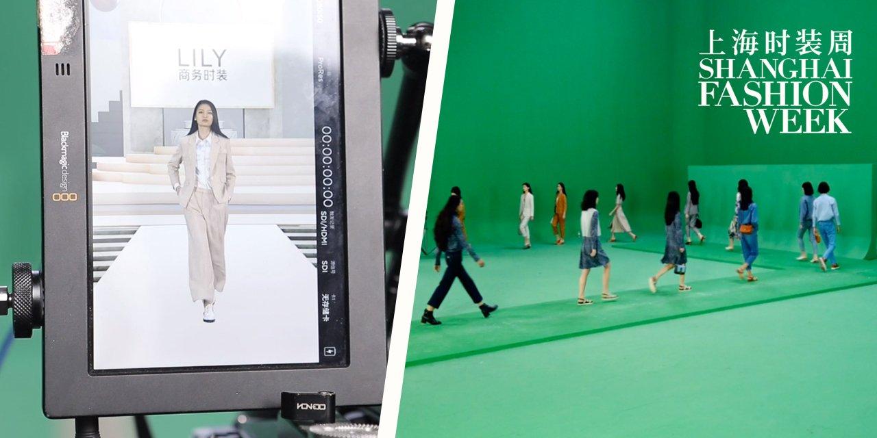 Shanghai's First Digital Fashion Week Catwalk