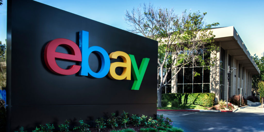 eBay San Jose Headquarters