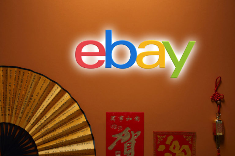 eBay Managed Payments Coming to Greater China in April 2021