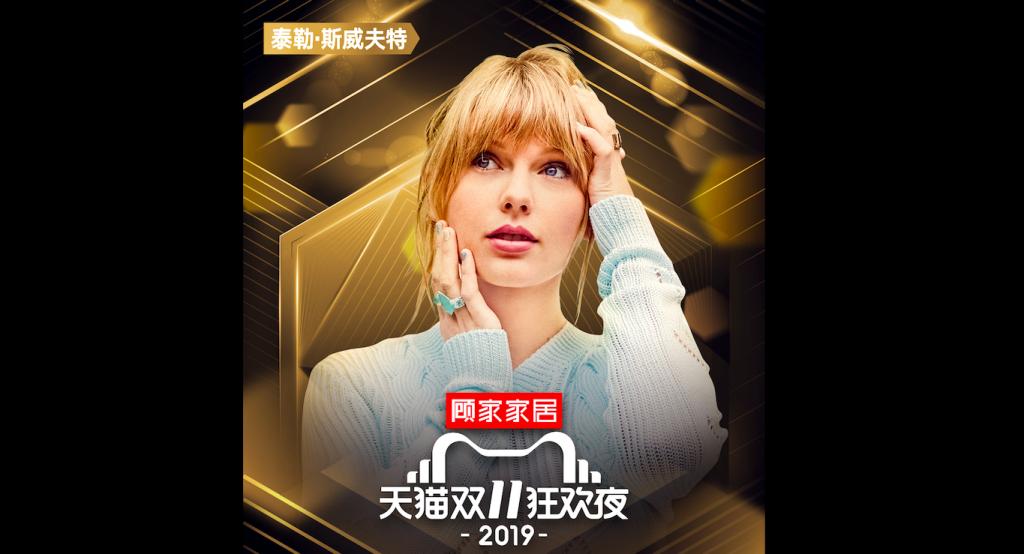 Taylor Swift 11.11 2019 Countdown Gala