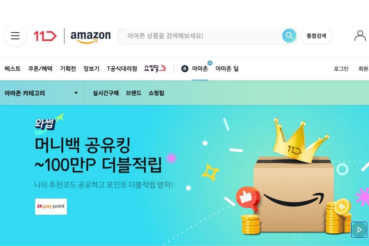 Amazon and 11st Korea